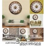 ساعت دیواری کلاسیک چوبی الله
